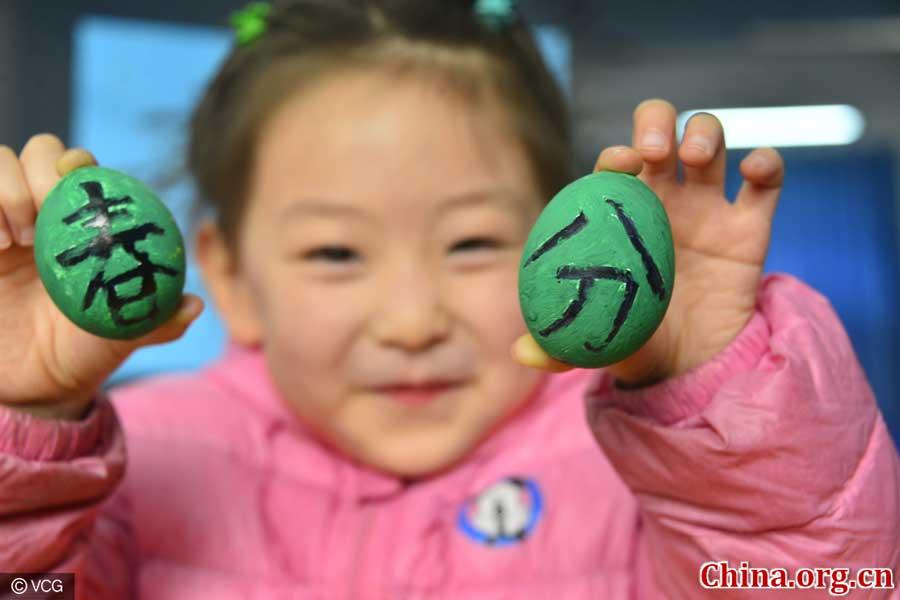 Τα Κινεζικά Αυγά της Εαρινής Ισημερίας