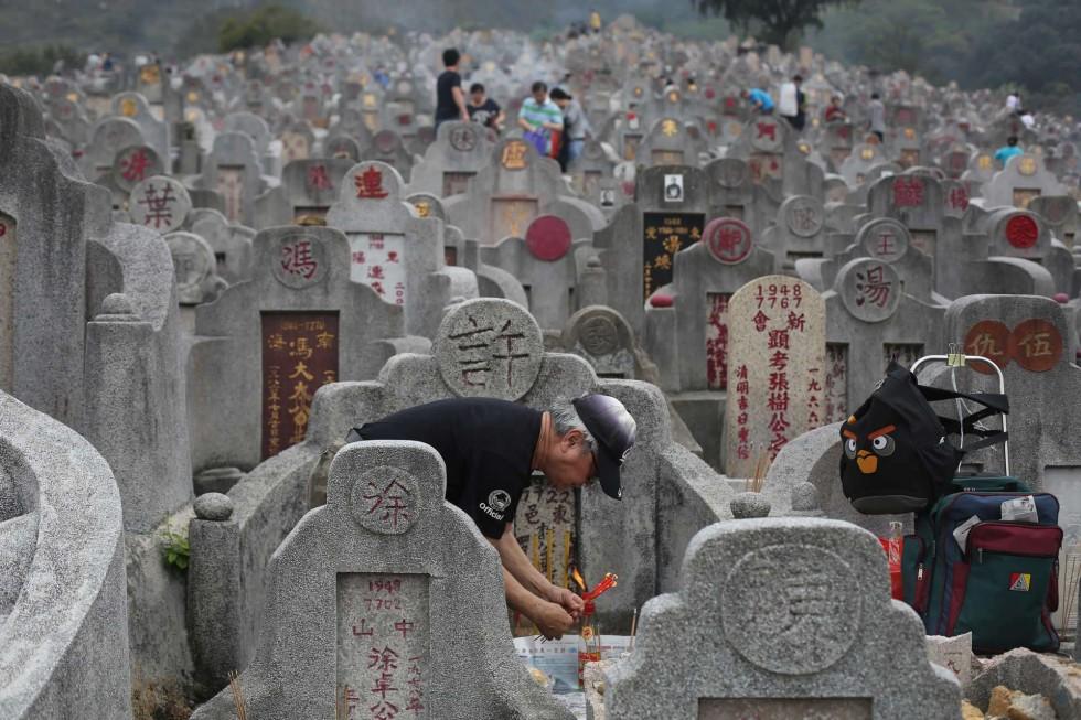 Η Κινεζική Ημέρα για τους Κεκοιμημένους